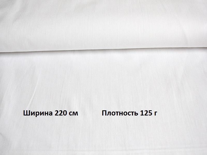Ткань бязь отбеленная 220 см 125 г фото