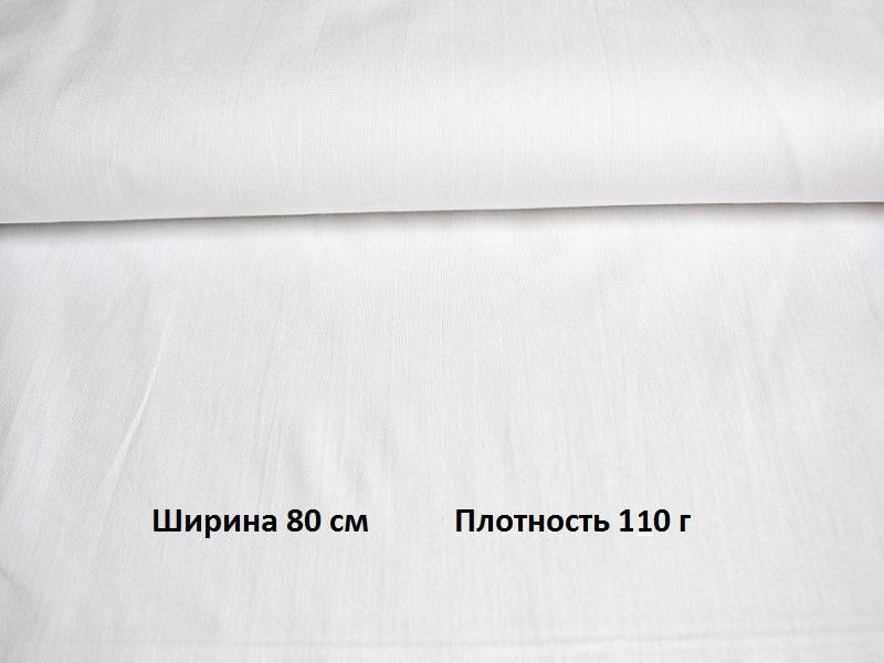 Ткань бязь отбеленная 80 см 110 г  фото