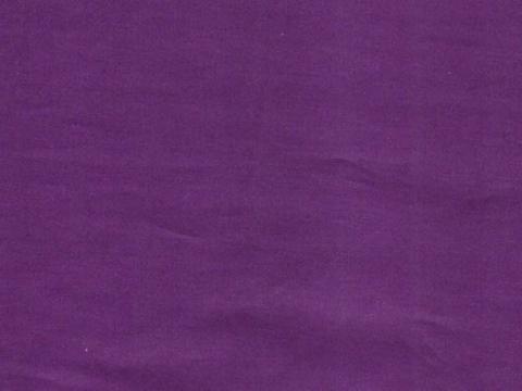 Простыня на резинке 180x200 Сатин фото