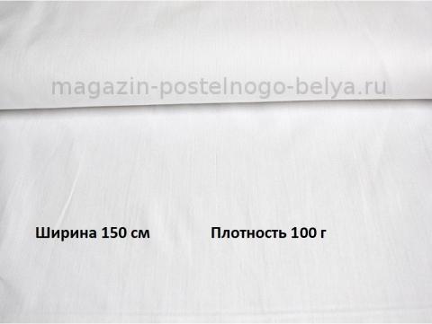 Ткань бязь отбеленная 150 см 100 г фото