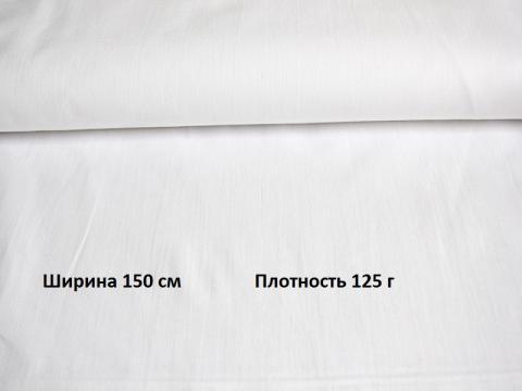 Ткань бязь отбеленная 150 см 125 г фото