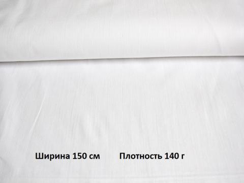 Ткань бязь отбеленная 150 см 140 г ГОСТ фото