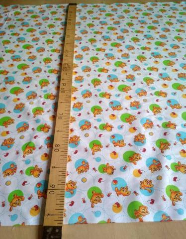 Ткань ситец детский 95 см 100 г ssh-01 фото