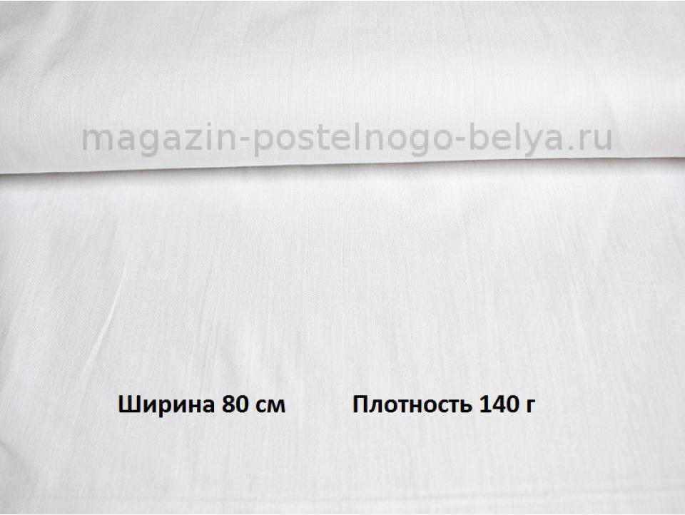 Ткань бязь отбеленная 80 см 140 г ГОСТ фото