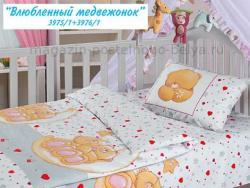 Детское постельное белье из бязи Облачко 510-3975 Влюбленный медвежонок фото