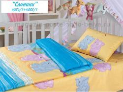 Детское постельное белье из бязи Облачко 510-4054 Слоники фото
