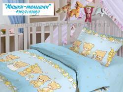 Детское постельное белье из бязи Облачко 510-4347 фото