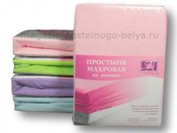 Простыня на резинке 180х200х20 махровая розовая АльВиТек фото