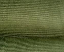 Диагональ ткань